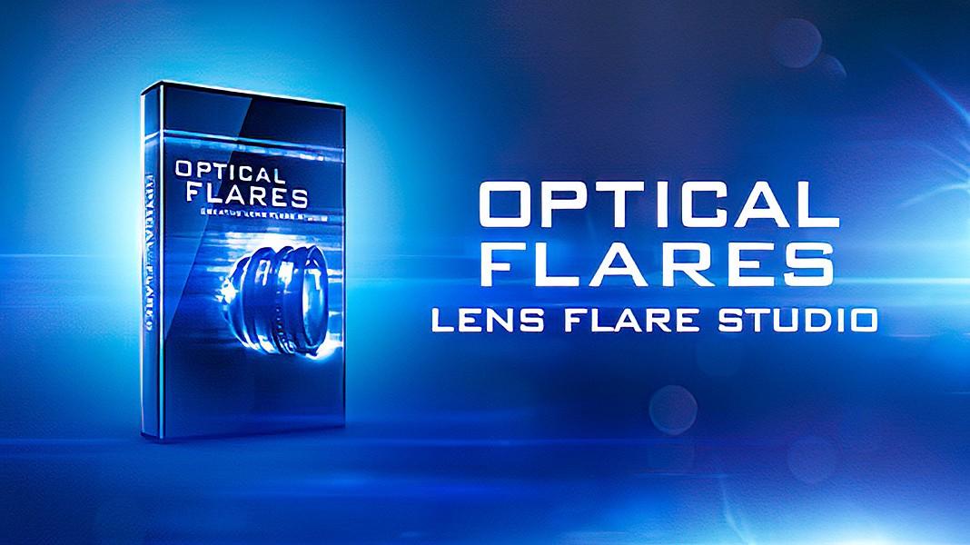 Optical Flares 是至今最好用的鏡頭光斑外掛之一